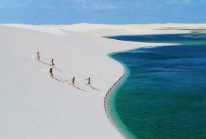 טיול בברזיל