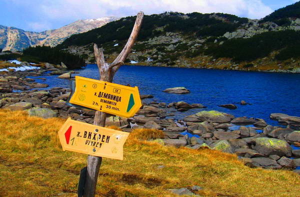 קירילית בבולגריה, שילוט בהרי רילה