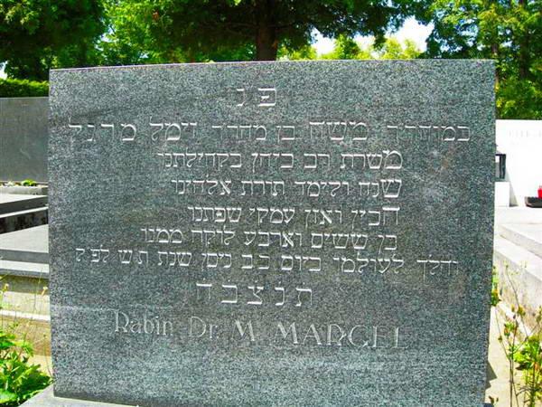 בית הקברות מירוגוי, זאגרב
