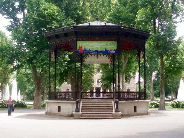 ביתן המוסיקה בפארק זרינייבאץ, תרומת משפחת פריסטר היהודית