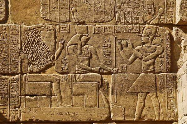 פירמידות סאקארה, מצרים