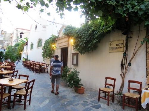 בית הכנסת עץ החיים, חאניה, כרתים
