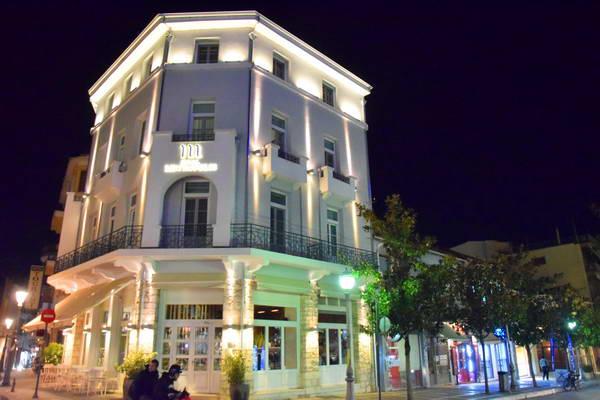 מלון מטרופוליס, יואנינה