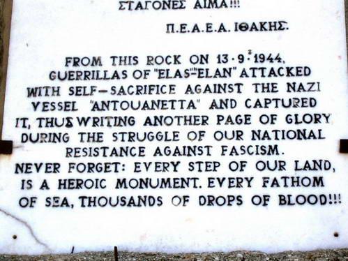 לוח עדות למעשה גבורה של המחתרת היוונית