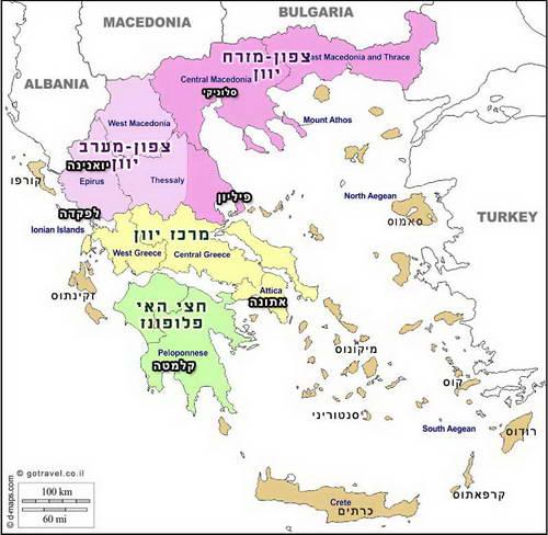 מפת אזורי יוון