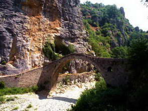 גשר קוקורי בחבל זגוריה, יוון