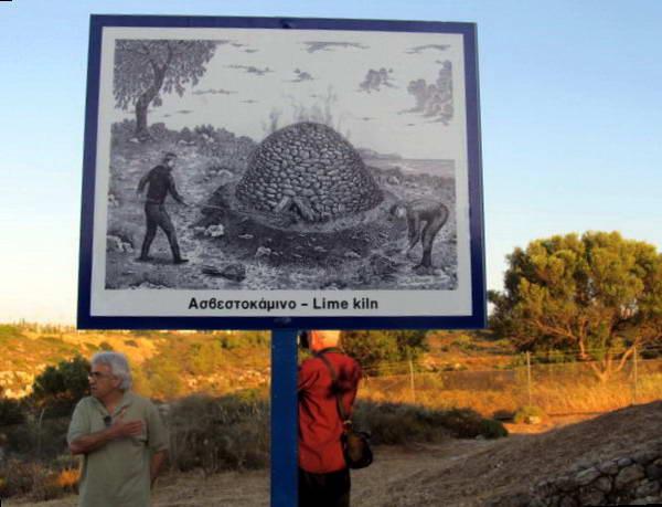 הפארק לשימור החי והצומח, בעיר חאניה