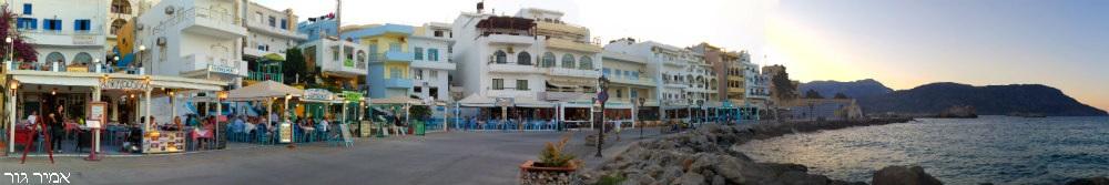 מסעדות בנמל פיגאדיה בערב