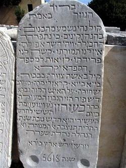 רודוס, מצבות בית הקברות היהודי