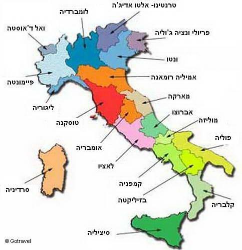 מפת 20 המחוזות של איטליה