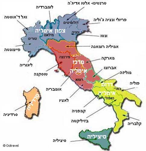 מפת מחוזות איטליה
