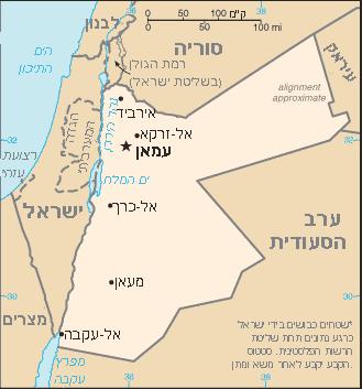 מפת ירדן