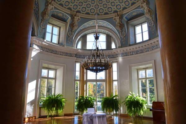 ארמון מזוטנה, באוסקה, לטביה