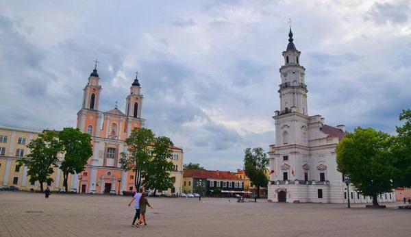 כיכר בית העירייה של קובנה