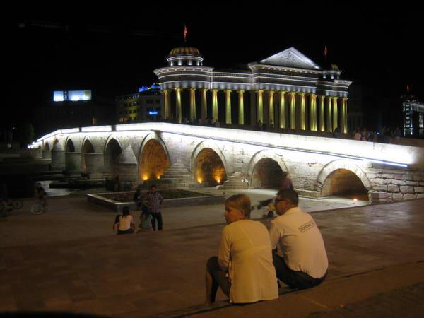 מרכז מקדוניה, נהר וארדאר, סקופיה