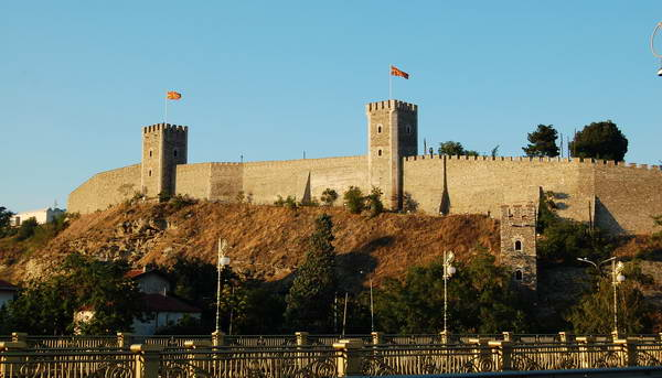 מרכז מקדוניה, סקופיה, המצודה