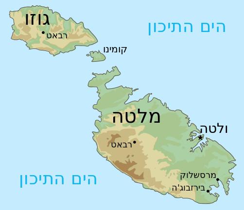 מפת מלטה