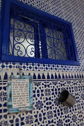 אדריכלות במרוקו
