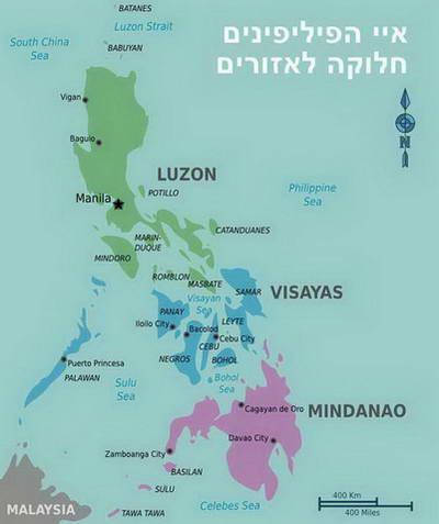 מפה של הפיליפינים בחלוקה לאזורים