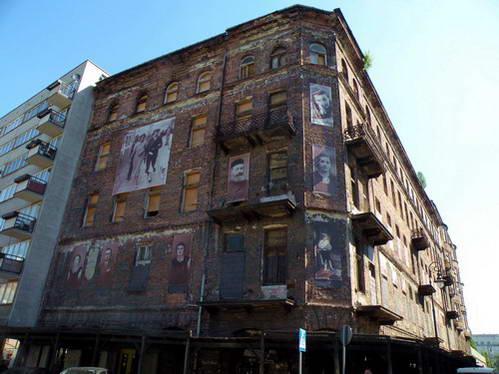 אחד מבתי גטו  ורשה