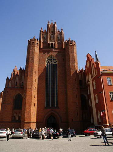הקתדרלה בפלפלין