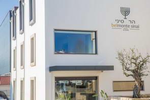 מלון יהודי כשר בבלמונטה, פורטוגל
