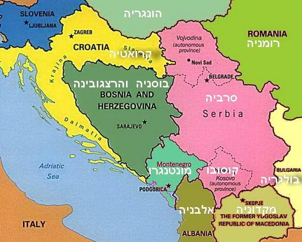 מפת סרביה