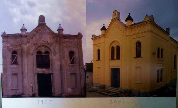 בית הכנסת בשאמורין, לפני ואחרי השיפוץ