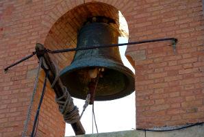 הפעמון באלקסבה