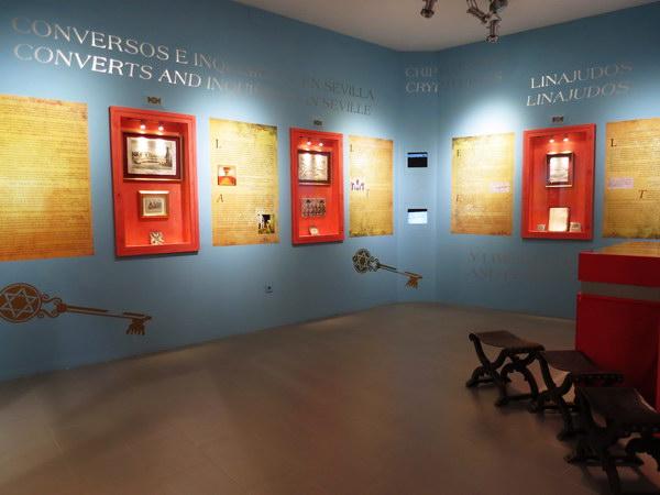 המוזיאון היהודי, סביליה, אנדלוסיה