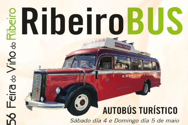 סיור באוטובוס משנות ה-50 בין הכרמים