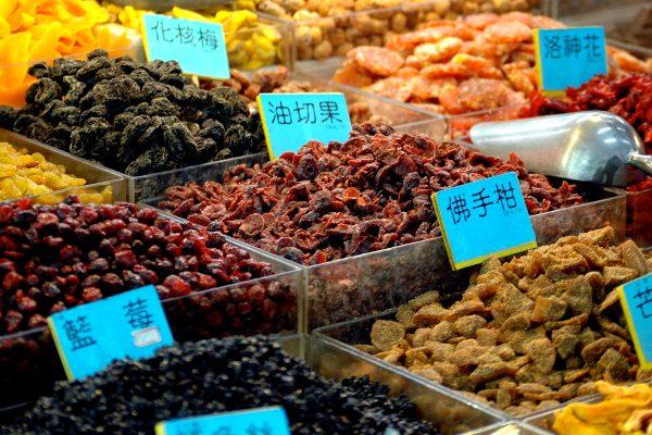 שוק הפירות של טייפה