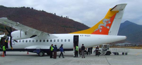 טיסה לבהוטן