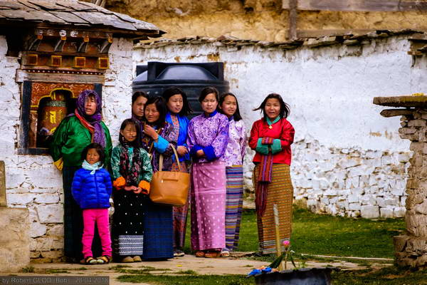 פסטיבלים בבהוטן