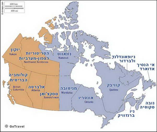 מפת קנדה