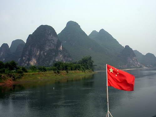 Image result for גווילין סין תמונות