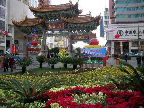 דרום סין, קונמינג - עיר האביב הנצחי
