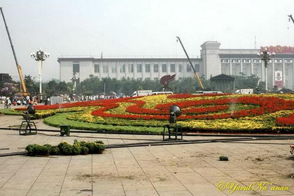 כיכר טיאנאנמן, בייג'ין