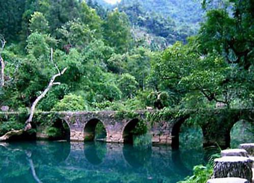 גשר שבעת הנקבים הקטנים