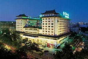 מלון מומלץ במרכז בייג'ין