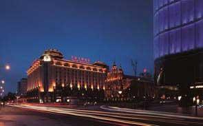 מלון במרכז בייגינג, סין