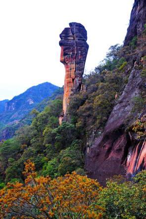 לימינג, שמורת לאוג'ון, חבל יונאן, דרום סין
