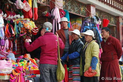 סין הטיבטית, סין, GoTravel