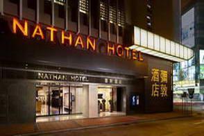 המלצות על מלון בהונג קונג