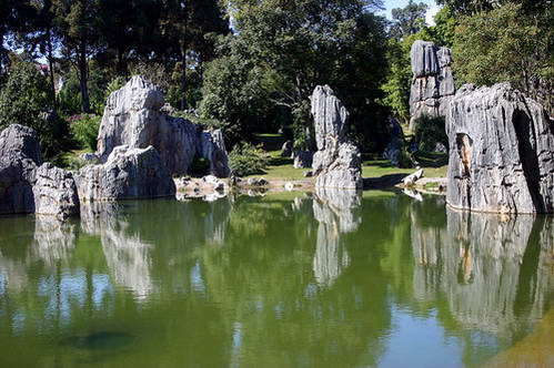 סלעים ביער הסלעים שי-לין