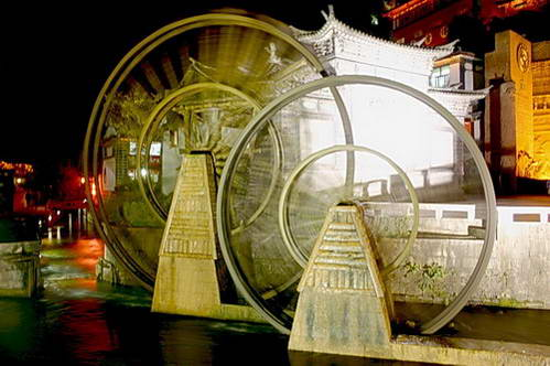הכניסה לליג'יאנג העתיקה