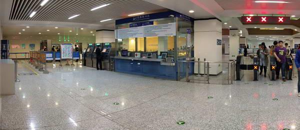 תחנת רכבת בבייג'ינג