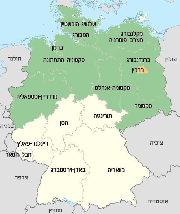 מפת מדינות גרמניה