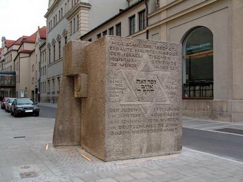 אנדרטה לבית הכנסת הליברלי של מינכן