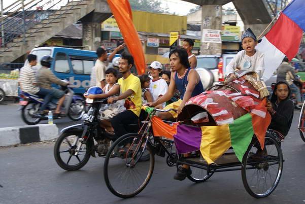האי ג'אווה באינדונזיה